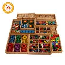 Froebel 아기 장난감 가베 나무 장난감 교육 장난감 교육 초기 개발 어린이 선물