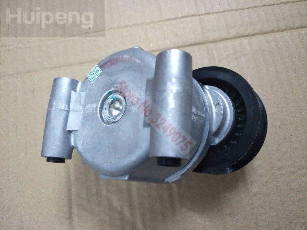 Napinacz pasa dla Ford Focus 2005-2014 wersja klasyczna 1.8L/2.0L OEM 5M5Q-6A228-AA