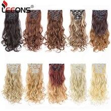 """Leeons 16 клипсов для наращивания волос волнистые 22 """"заколки для наращивания волос для женщин синтетические волосы для наращивания коричневый 613 # цвет Омбре"""