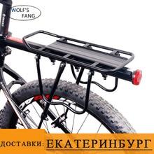 Porte-vélo rapide-démonté vélo VTT étagères en alliage daluminium homme étagères vélos siège arrière équitation accessoires