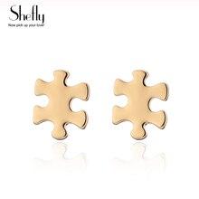 2019 простой минималистичный дизайн крошечные головоломки серьги гвоздики для женщин маленький милый подарок для лучшего друга букле Doreille