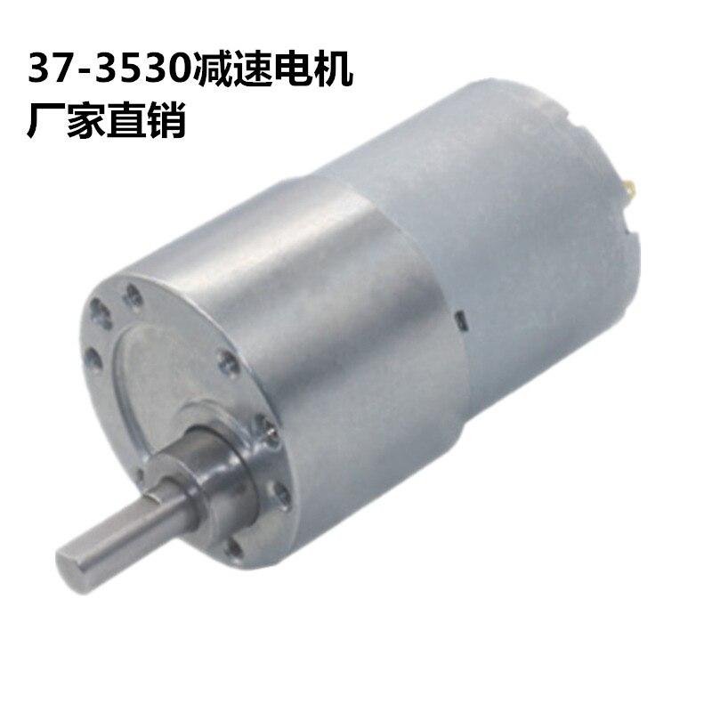 Máquina de plegado automático, motor de papel automático, motor de engranaje CC, máquina de auto-servicio de pedido, micro motor