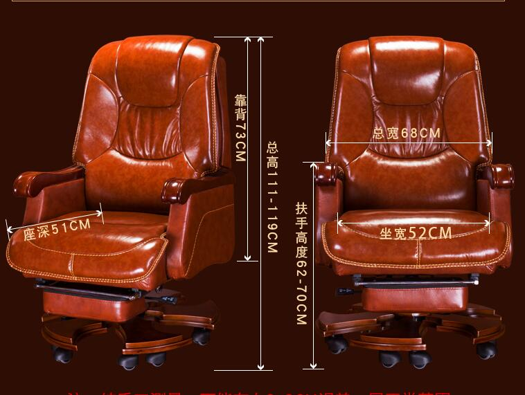 European leather boss chair home office chair solid wood leather chair massage reclining computer chair. leather computer chair household office chair office stool long sitting chair solid wood boss chair lying massage