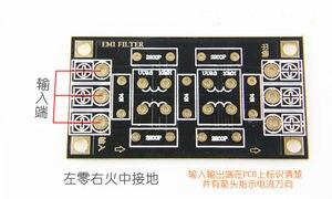 Image 5 - Плата фильтра источника питания переменного тока 110 В, 220 В, 4A, фильтр EMI, ограничитель шума, очиститель звука усилитель, очиститель шума, фильтрация