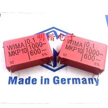 10pcs/30PCS WIMA Germany Capacitor MKP10 1000V 0.1UF 1000V104 100NF Pitch 27.5mm FREE SHIPPING
