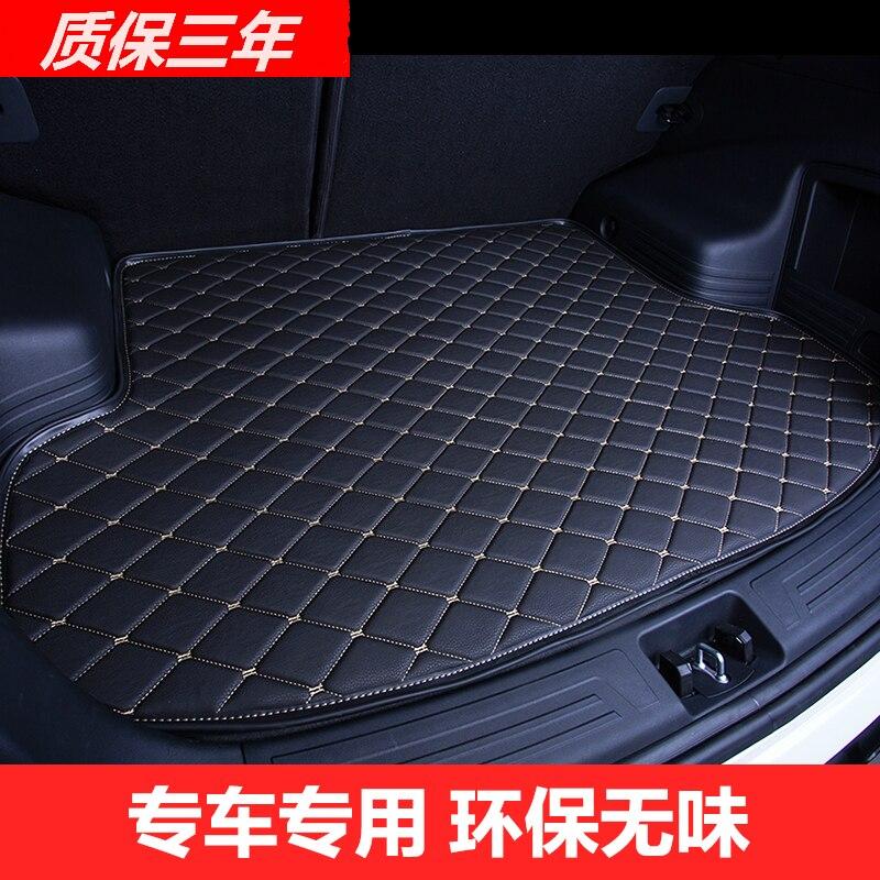 Car trunk mat back pad two-box waterproof Cargo Liner for HONDA Fit Odyssey CR-V ACCORD CIVIC stream CITY Patrol 350Z Civilian
