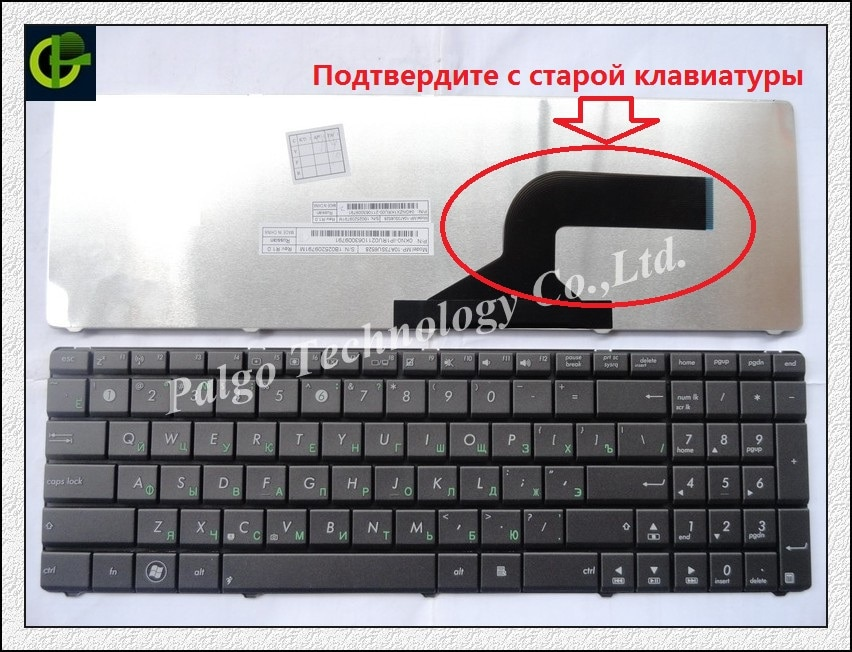 Russian Keyboard for Asus G60J N53 N53DA N53Jf N53Jg N53Jl N53Jn N53Jq N53SM N53SN N53SV N53Ta F50 RU Black