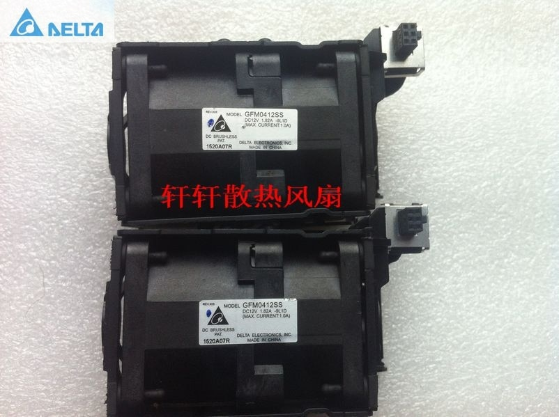 Para delta GMF0412SS para ventilador de servidor HP DL360 G8 654752-001 667882-001 DC12V 1.82A ventilador de refrigeración inversor