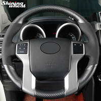 Shining wheat PU Carbon Fiber Leather Steering Wheel Cover for Toyota Land Cruiser Prado 2010-2014 Tundra Tacoma 4Runner