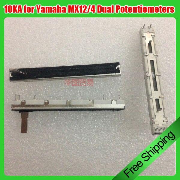 10 Uds. 10 kA blanca para Yamaha MX12/4 mezclador Fader potenciómetro doble A10Kx2 75MM Longitud del mango 15MM viaje 60mm