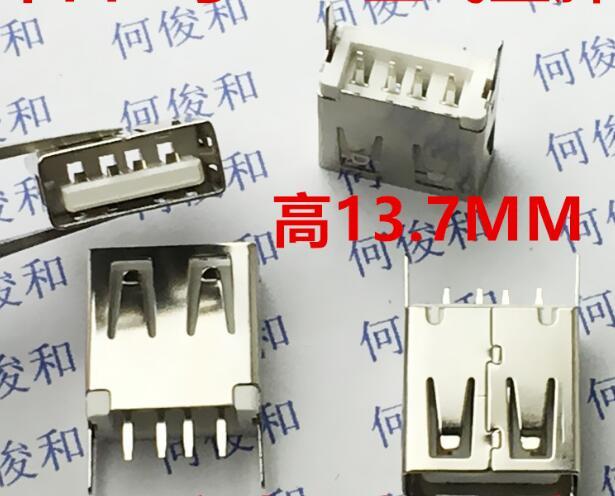 [كيه] شقة أنثى usb المقبس مستقيم القدم USB-A نوع أنثى 180 درجة عمودي مع 13.7 ملليمتر