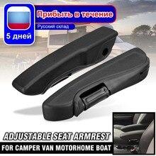 Soporte de mano para Reposabrazos de asiento ajustable lateral izquierdo/derecho Universal para Camper RV Van Motorhome Boat