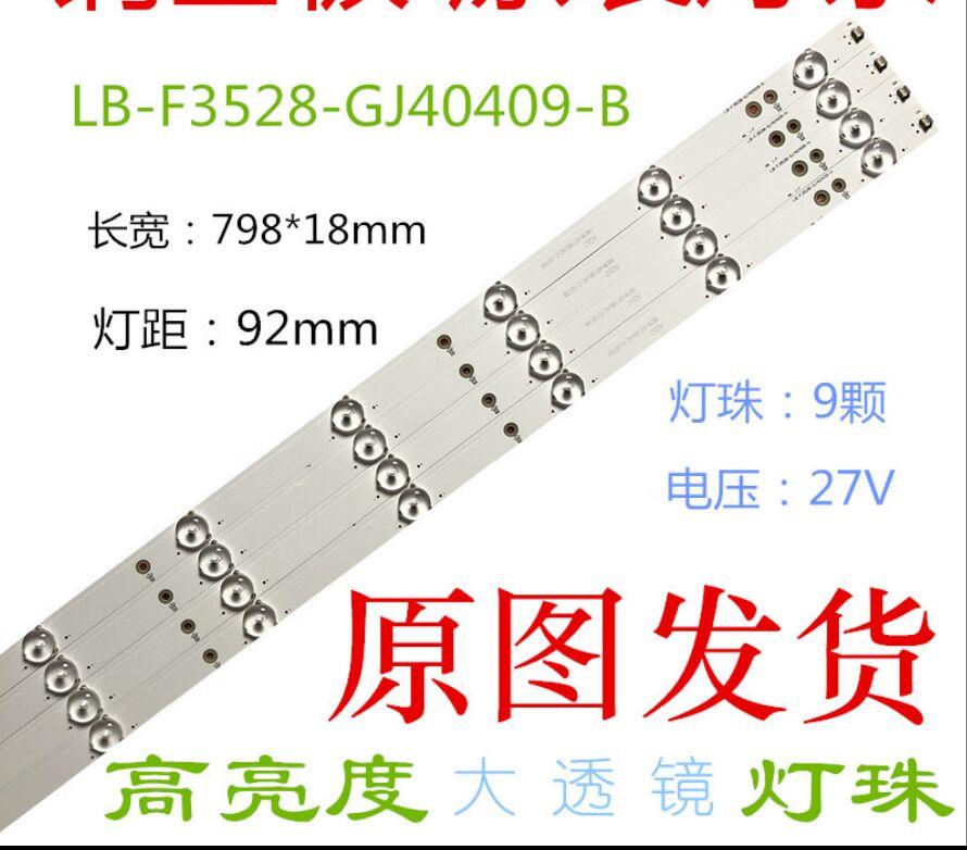 جديد 10set = 40 قطعة 9 المصابيح 798 مللي متر LED الخلفية قطاع ل LED-40B800 LB-F3528-GJ40409-H LB-F3528-GJ40409-B TPT400LA-J6PE1