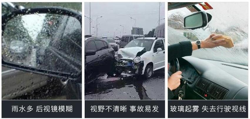 Автомобильное зеркало заднего вида противотуманная непромокаемая Защитная пленка для Mercedes Benz Smart Fortwo Forfour Roadster W211 W203 W204 W210 W124