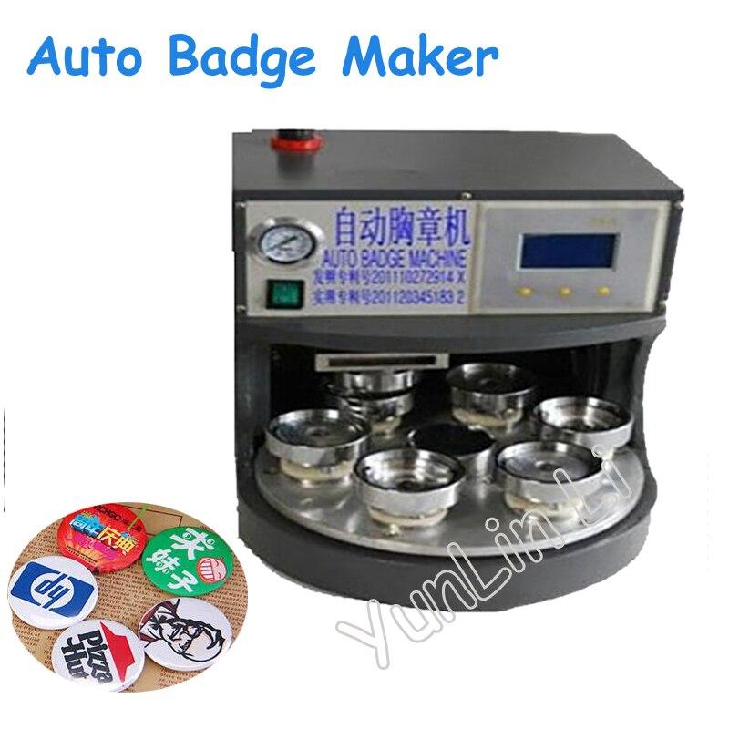 58 мм автоматическая машина для изготовления значков, оборудование для изготовления значков