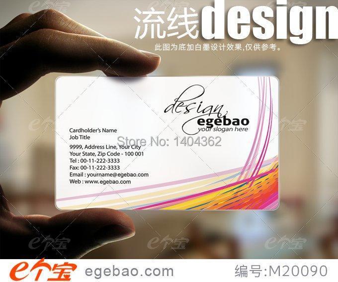 custom  design   500 pcs/lot Custom  business cards visiting card printing transparent PVC Business Card free design NO.2139