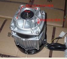 Moteur sans balais à aimant Permanent DC   Moteur sans balais 500W 750W 1000W 48V, tricycle électrique, accessoires