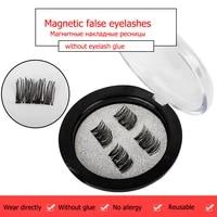 navina 4pcsbox 3d magnetic false eyelashes directly wear for eye lashes extension magnetic eyelashes makeup fake lashes