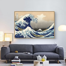 Картина с надписью Great Wave off канагава, Картина на холсте, настенное художественное изображение для украшения комнаты и дома, без рамы, LZ328