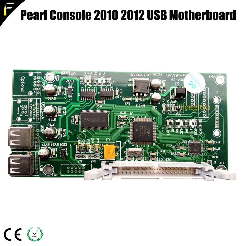 DMX pearl-وحدة تحكم USB 2010 2012 ، ترقية قرص U مدمج ، وحدة التحكم ، اللوحة الأم للاتصال