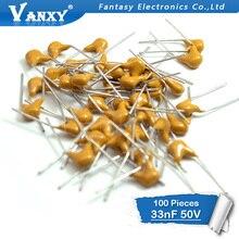 100 шт 33NF 0,033 мкФ 10% 5,08 мм 333 50В MLCC многослойный монолитный керамический конденсатор 0805