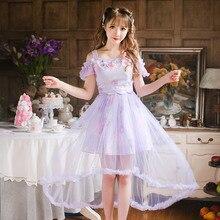 Princesse douce lolita robe bonbon pluie style japonais été Condole ceinture en mousseline de soie princesse rafraîchissant Net fil robe C22AB6104