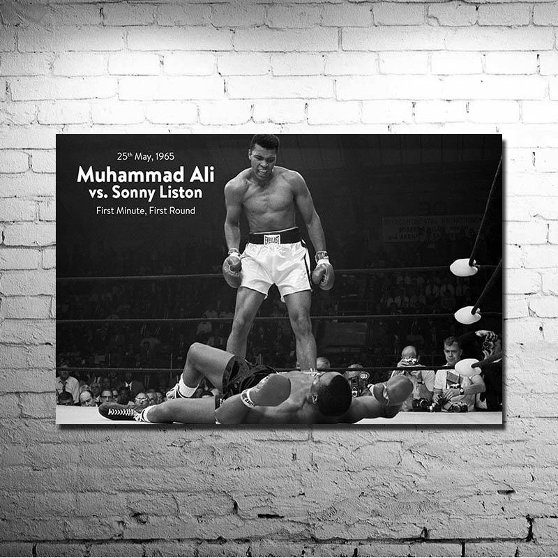 Póster de seda motivacional de Muhammad Ali KO, 13x20 pulgadas, fotos para decoración para sala de estar, gran regalo (nuevo)