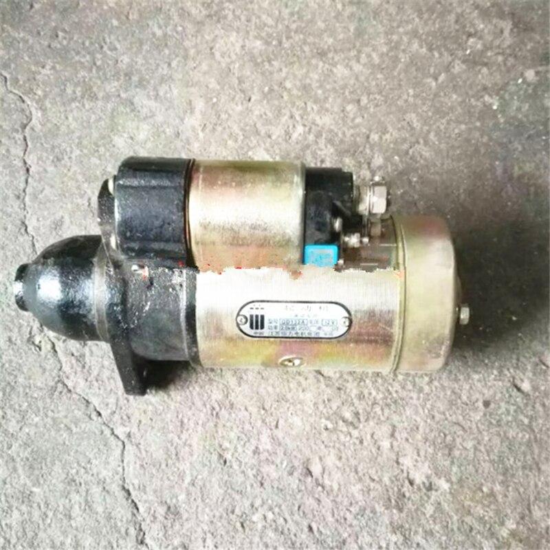 Motor de arranque de Motor diésel Laidong LL380 KM385 QD132A