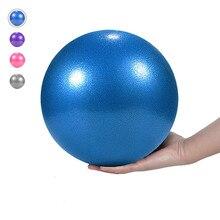 1 Pcs 25 cm Yoga Ball Körperliche Fitness Gerät Übung Balance Weizen Rohr Ball Für Trainer Balance Gymnastic Yoga Pilates 0,22
