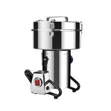 2500G Swing moulin meulage électrique en acier inoxydable moulin à café Machine Grain épice herbe médecine blé farine sèche moulin