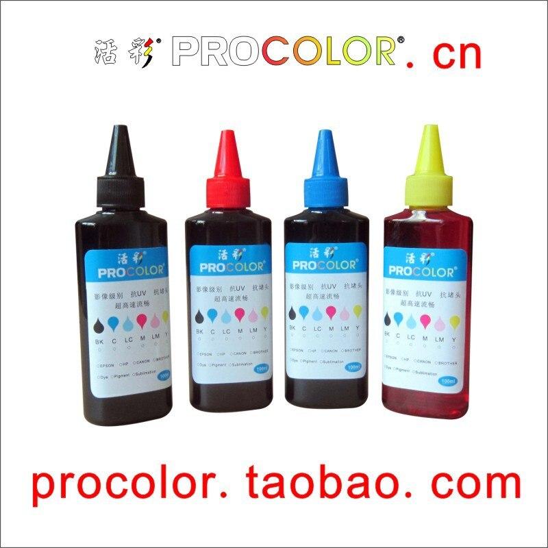 LC67 CISS tinta kits de recarga de tinta para hermano DCP-395 DCP395CN DCP395 DCP 395CN 395, 585 de 6690 585CW DCP-585CW DCP585CW DCP-585 DCP585