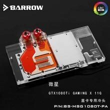 Bloc deau GPU BS-MSG1080T-PA pour msi GTX1080Ti Gaming X LRC2.0 refroidisseur deau