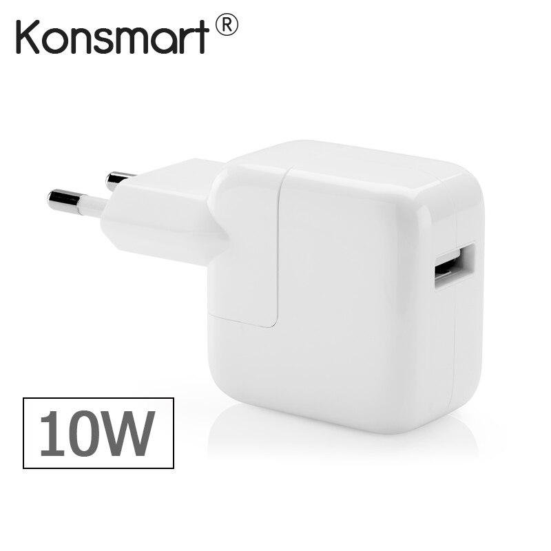 KONSMART 10W USB adaptador de corriente Euro cargador de viaje para iPhone 5S 6 6s 7 Plus iPad mini Air Samsung tableta de teléfono móvil 5V 2A