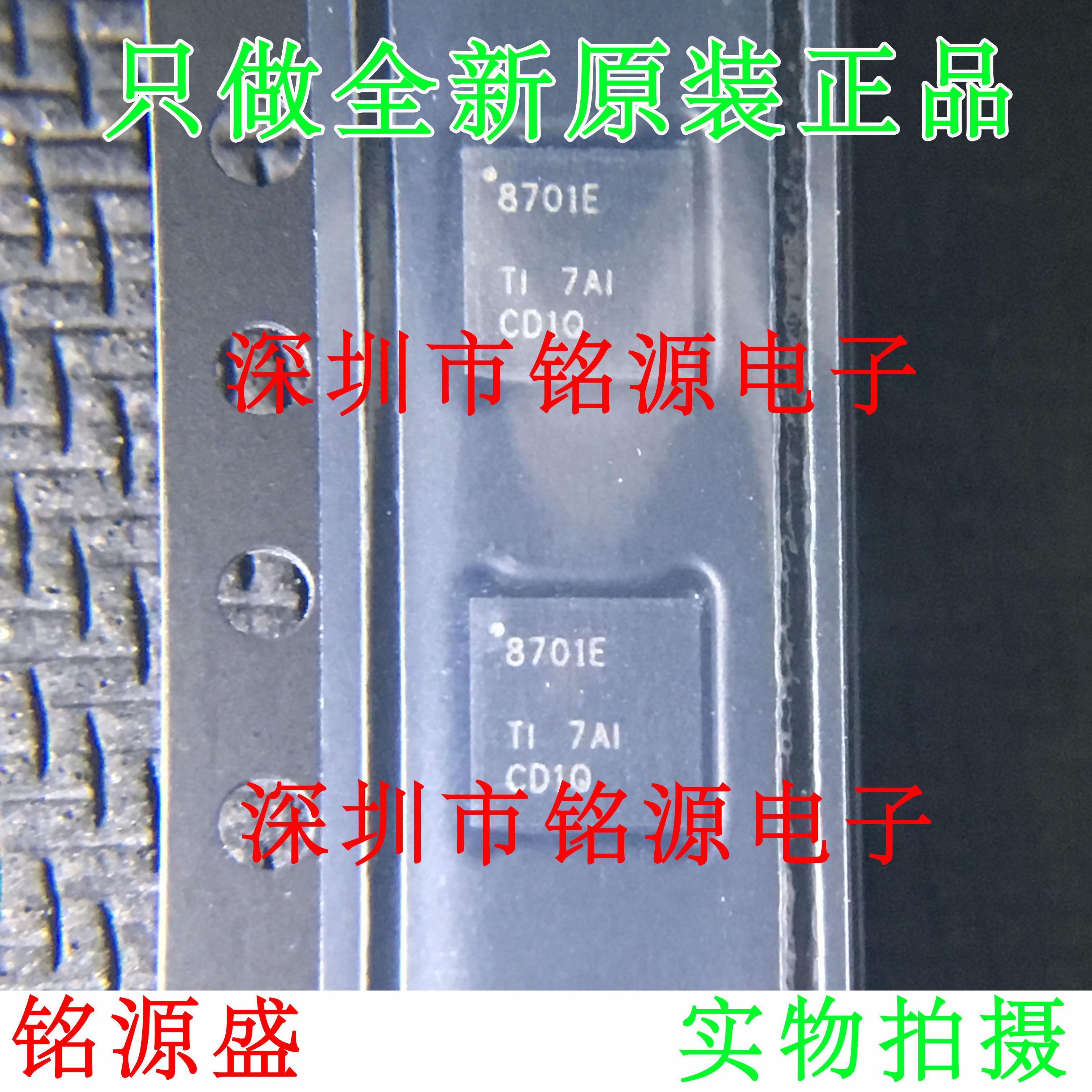 شحن مجاني DRV8701ERGER DRV8701ERGET DRV8701E 8701E QFN24