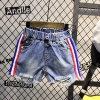 2018 new summer childrens jean shorts fashion streetwear for boys and girls jeans kids denim pants