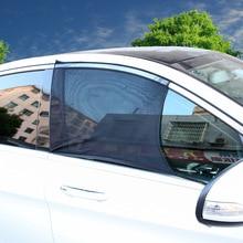 2Pcs Dropship Sun Visor Rear Side Window Mesh Fabric Sun Visor Shade Cover Shield Protector Black Sunshade Curtain