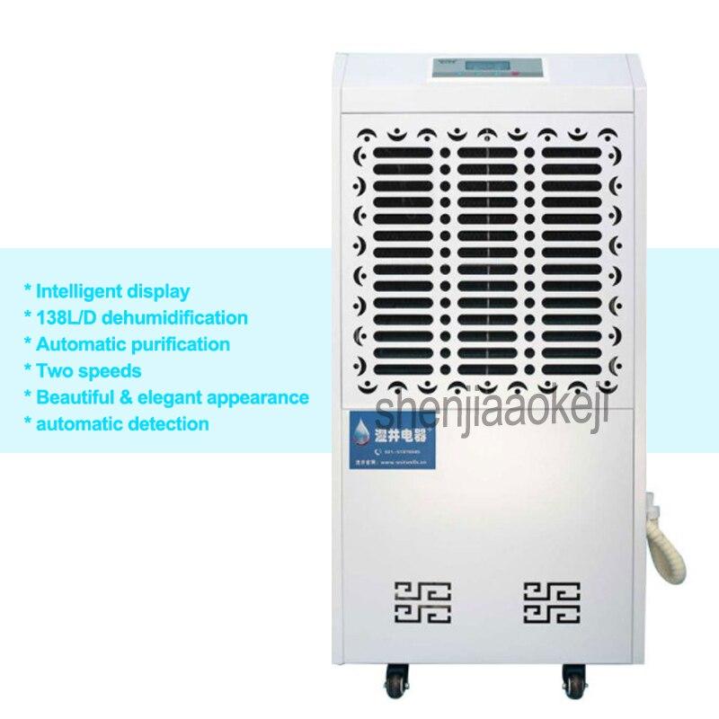 Deshumidificador de aire de alta potencia comercial MCH-7138B almacenes industriales, sótanos, talleres, máquina deshumidificadora de salas de motor 1 unidad