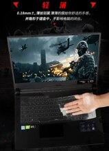 Protège clavier en polyuréthane thermoplastique Transparent Ultra mince pour ordinateur portable pour ASUS ROG Strix G G731GV G731GU G731GW G731 17.3