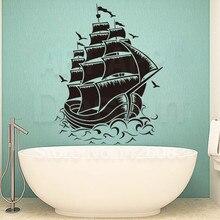 Stickers muraux en vinyle pour bateau à voile   Nouveau design, pour décoration de maison, Stickers colorés bon marché en PVC dans la mer pour décoration de maison dans les chambres