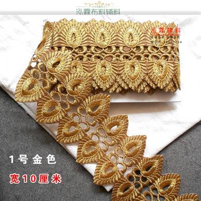Золотая и серебряная вышивка, кружевная тесьма золотого и серебряного цвета, металлическая хлопковая кружевная отделка, 4 размера/партия