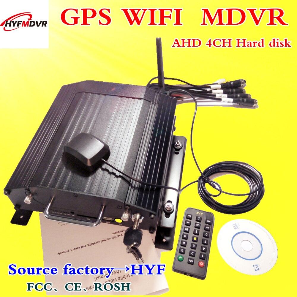 HD mdvr spot großhandel GPS WiFi auf-board überwachung host AHD 4 kanal on-board video recorder zug/lkw ausrüstung
