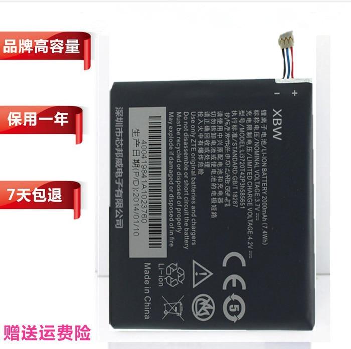 ZTE u960 Battery LI3720T42P3H585651 High Quality 2000mah Capacity For zte u960 u950 v955 N8800G Replacement