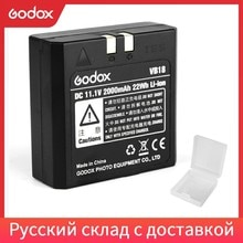 Godox V860 V850 Speedlite Li-ion Battery VB18 DC 11.1V 2000mAh 22Wh Lithium-ion