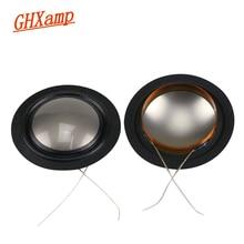 غكسامب 25.4 مللي متر ملف الصوت المستوردة معدن التيتانيوم مركب الحجاب الحاجز الحرير 25 الأساسية مكبر الصوت إصلاح نفس الجانب 8OHM 1 أزواج