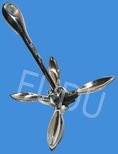 Ancla plegable de ancla de acero inoxidable 1,5 kg 3.3Lb para yate/barco