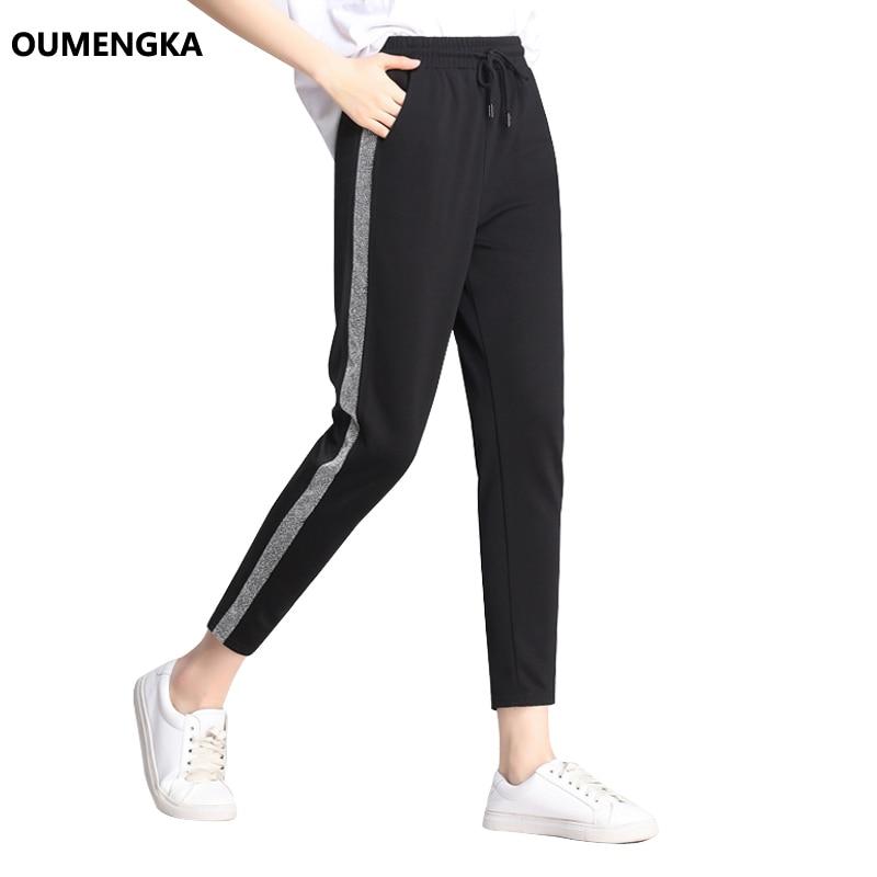 OUMENGKA Contrast Panel Sweatpants Women Casual Harem Pants Loose Elastic Trousers Women Black Strip