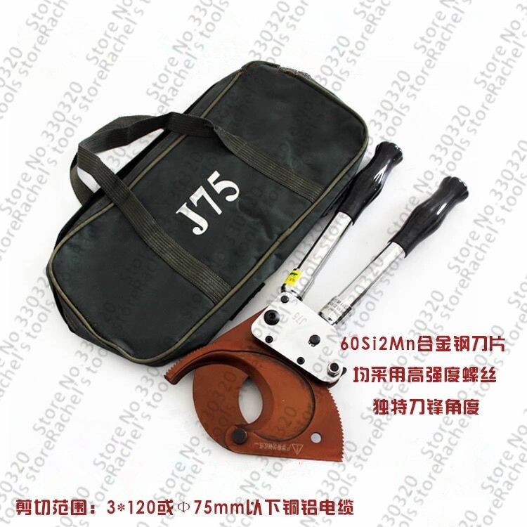 أداة القطع J75 السقاطة كتر كابلات 3X120mm2 ماكس سلك القاطع ذو طيات ، أداة اليد ، لا قطع أسلاك الفولاذ
