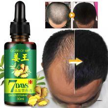 30ml unisexe rapide croissance cheveux Essence liquide Anti-perte de cheveux huile Nutrition et restaurer la vitalité de la racine de cheveux