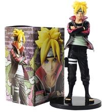 23cm Boruto Naruto prochaines générations Shinobi Relations néo Uzumaki Boruto PVC figurine modèle à collectionner jouet poupée