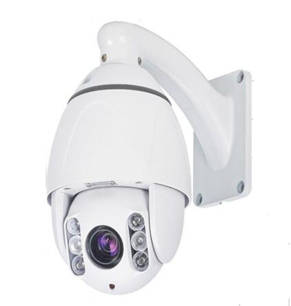 4.5 Polegada 2 mega pixéis câmera dome de velocidade média caixa de metal 10x zoom óptico câmera ipc